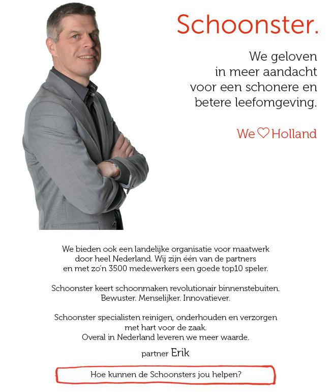 Schoonster-Web-Erik-653x769 (2)